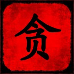 Urheber : Kheng Ho Toh